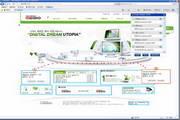 SEGIO Web Solution