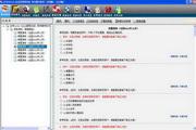 自考00154《企业管理咨询》易考模考软件 3.2