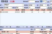 特慧康会员管理软件 2.1.2.5