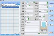 ZmsSoft职工信息管理系统