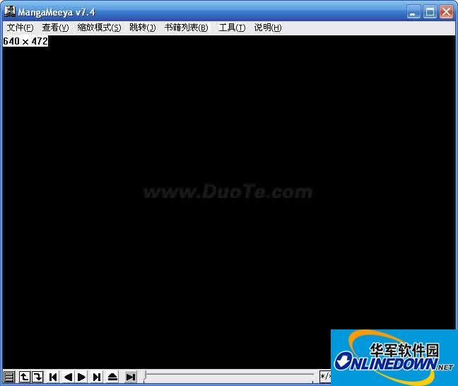 MangaMeeya V7.4 汉化版
