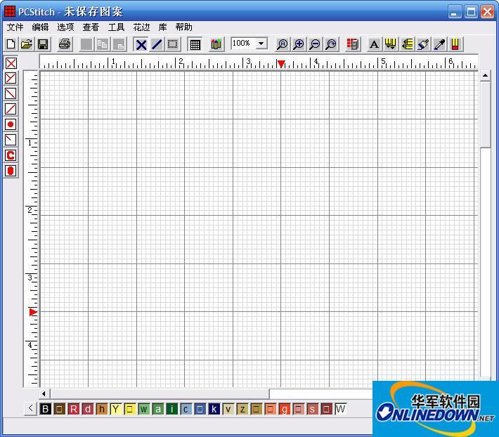 十字绣图纸设计软件