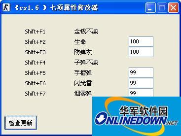 修复16位MS-DOS子系统错误提示