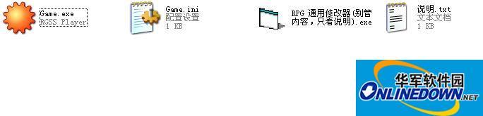 神剑情天2修改器