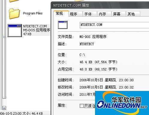 ntdetect.com v1.1.0