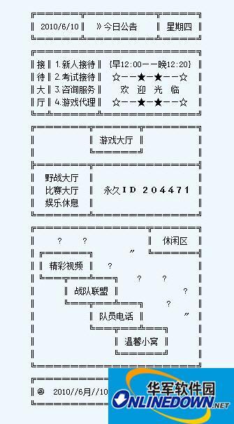 yy频道设计图打包