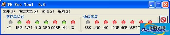 西数硬盘修复工具(WD