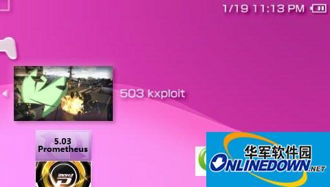 503kxploit一键刷机程序