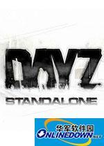 dayz独立版汉化版