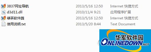 d3d11.dll文件