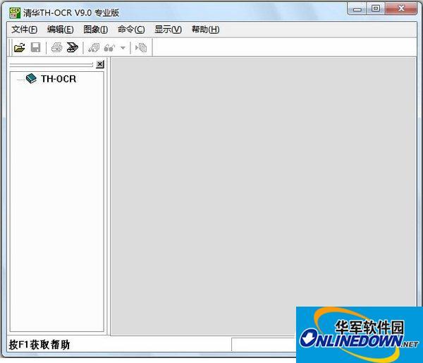 清华紫光ocr文字识别软件