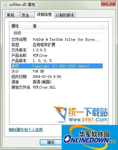 vsfilter.dll下载