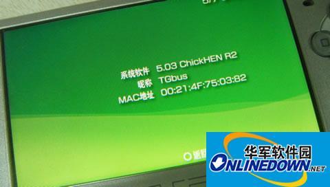 PSP3000已能运行模拟器HEN