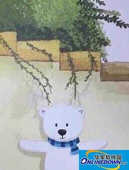 奇幻咔咔小熊图片四张