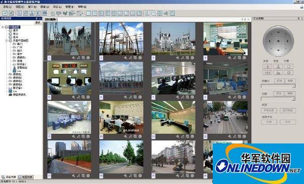 海康威视远程监控软件