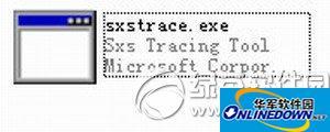 sxstrace.exe工具