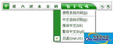 金山快译2007