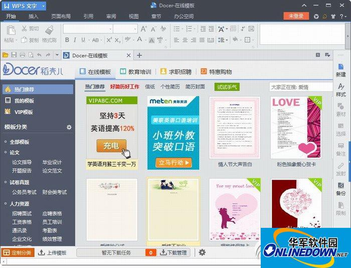 wps office 2003