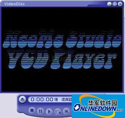 高清VCD播放器
