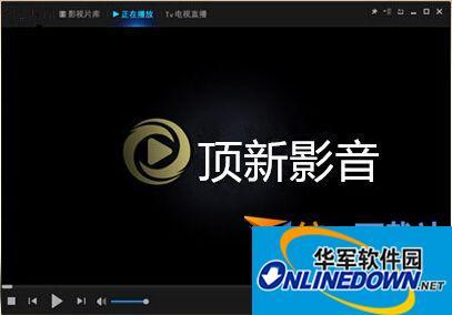 3dsmax9.0中文版下载