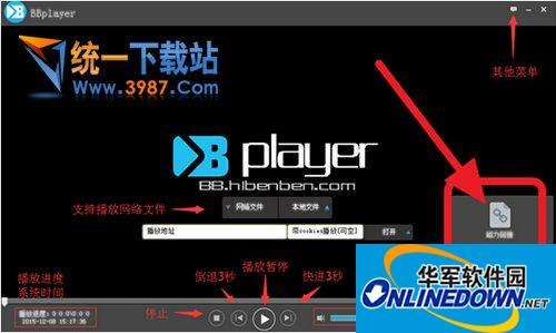BBplayer(种子播放神器)