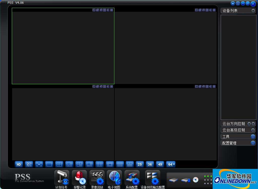 网络视频监控系统PSS