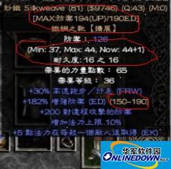 暗黑2hackmap