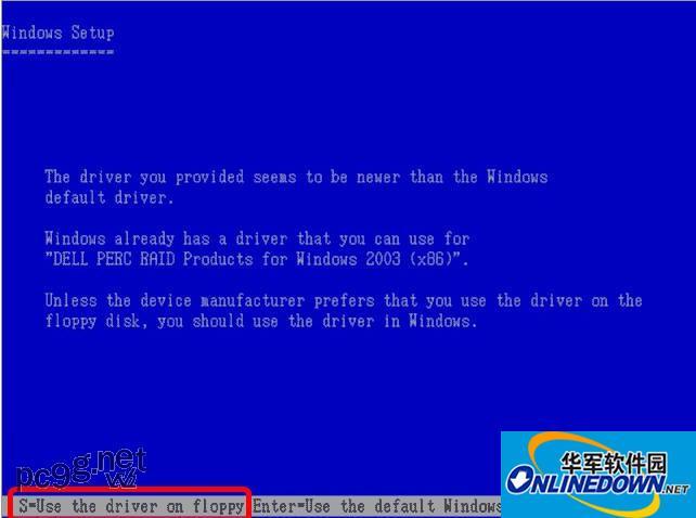 U盘虚拟软驱工具