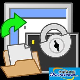 SecureCRT 8.0