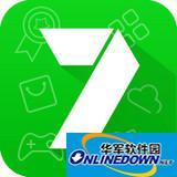 7743游戏盒子app