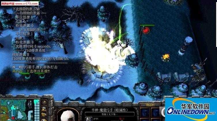 魔兽地图:U9世界