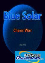 蓝色太阳系bluesolar 简体中文硬盘版