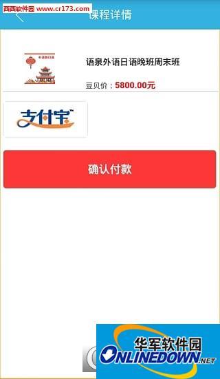豆贝商城app