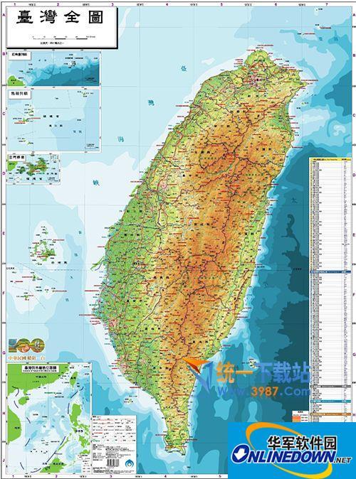 2016台湾电子地图全图