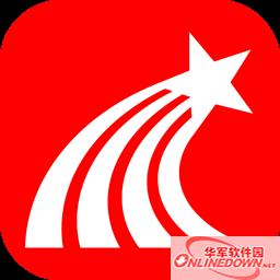 2016福建省安全知识网络竞赛app【内附答案】