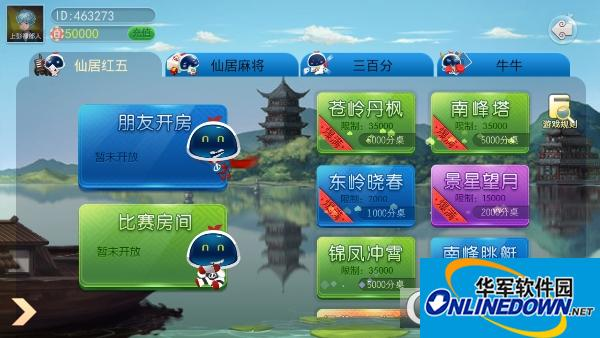 宝宝仙居游戏辅助软件
