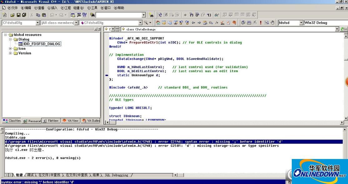 vc++绿化工具
