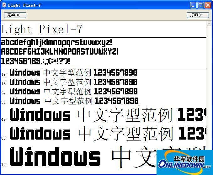 发光艺术字体(Light Pixel-7)