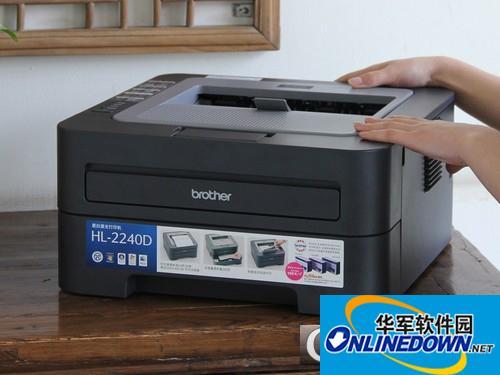 兄弟2240D打印机驱动