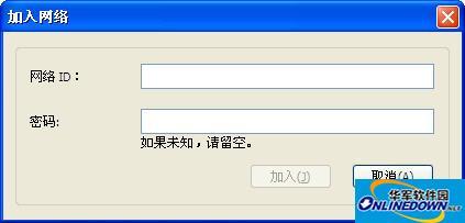 蛤蟆吃中文版
