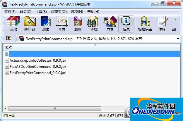as代码格式化插件(Flex Formatter)