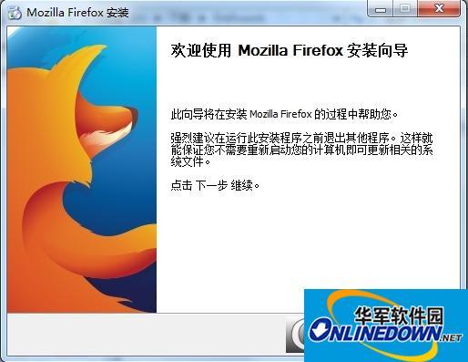 Mozilla Firefox 52 Beta 6