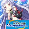 梦幻启示录2.12【攻略】 PC版