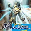 天神之谜v1.1【攻略】 PC版