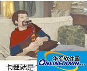 lol英雄联盟式京瘫搞笑表情包