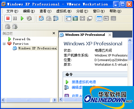 VMware Workstation(虚拟机)