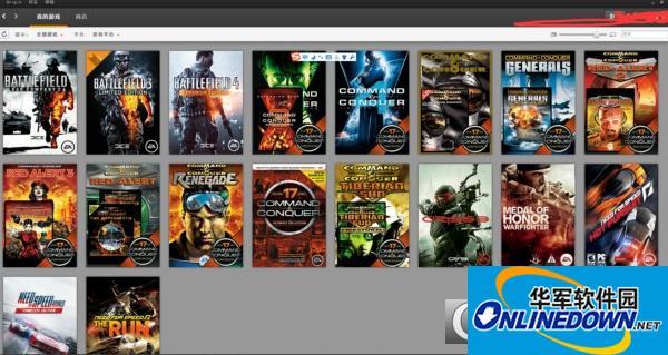 Origin游戏平台客户端