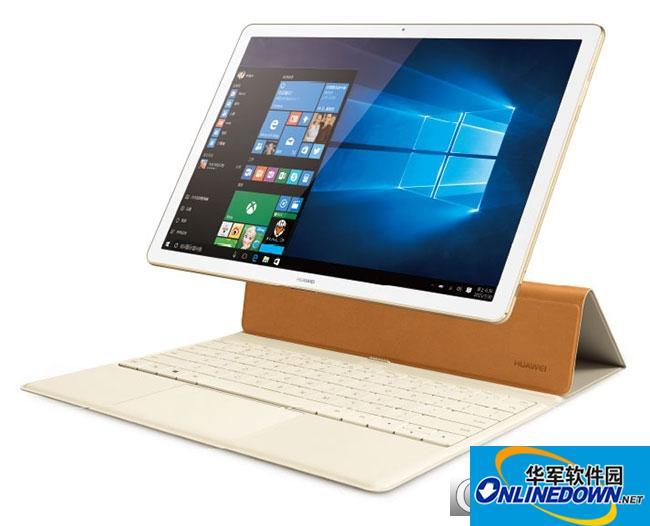 华为MateBook TouchPad开关指示应用