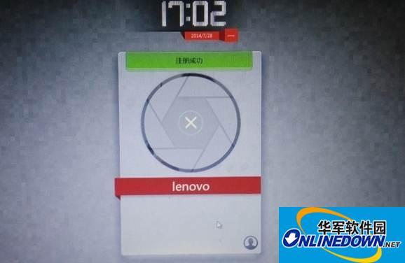 联想笔记本人脸识别软件(Lenovo VeriFace)