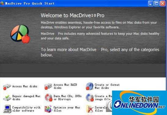 MacDrivePro磁盘软件